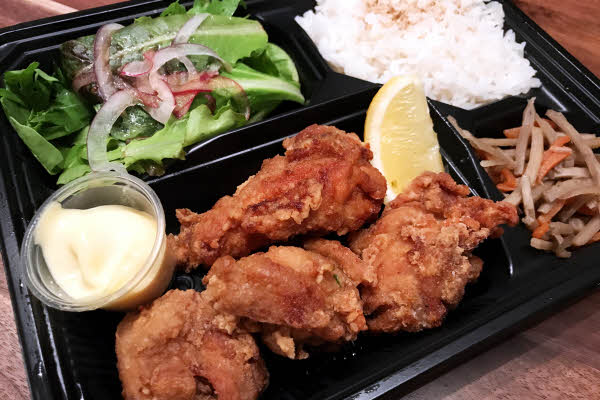 Karaage Teishoku Lunchbox thumbnail (click to enlarge)
