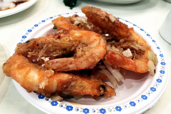 Salt & Pepper Shrimp thumbnail (click to enlarge)