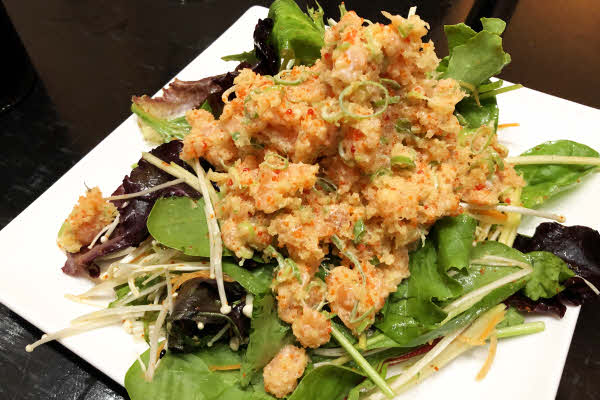 Salmon Elvis Salad thumbnail (click to enlarge)