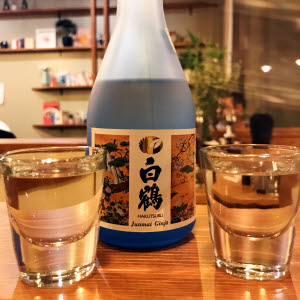 Ginjo Sake thumbnail (click to enlarge)