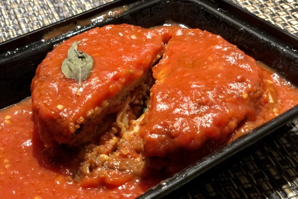 Eggplant Parm thumbnail (click to enlarge)